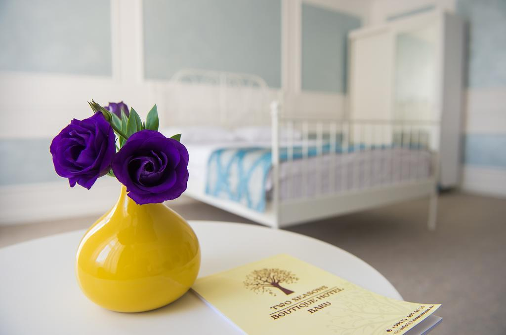 Two Seasons Boutique Hotel 3*
