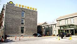 Days Inn Forbidden City