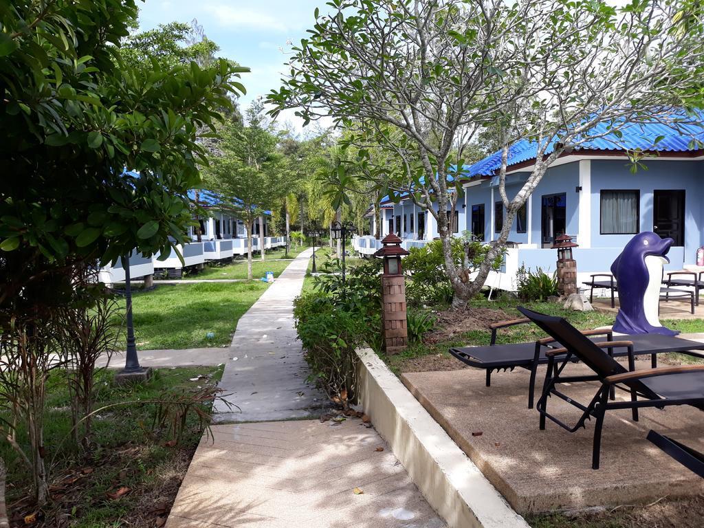 Praewa Villas Naiyang
