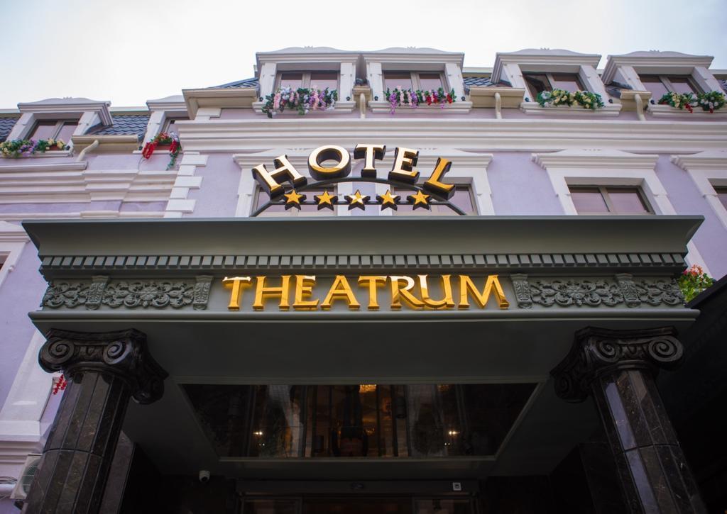 Theatrum Hotel