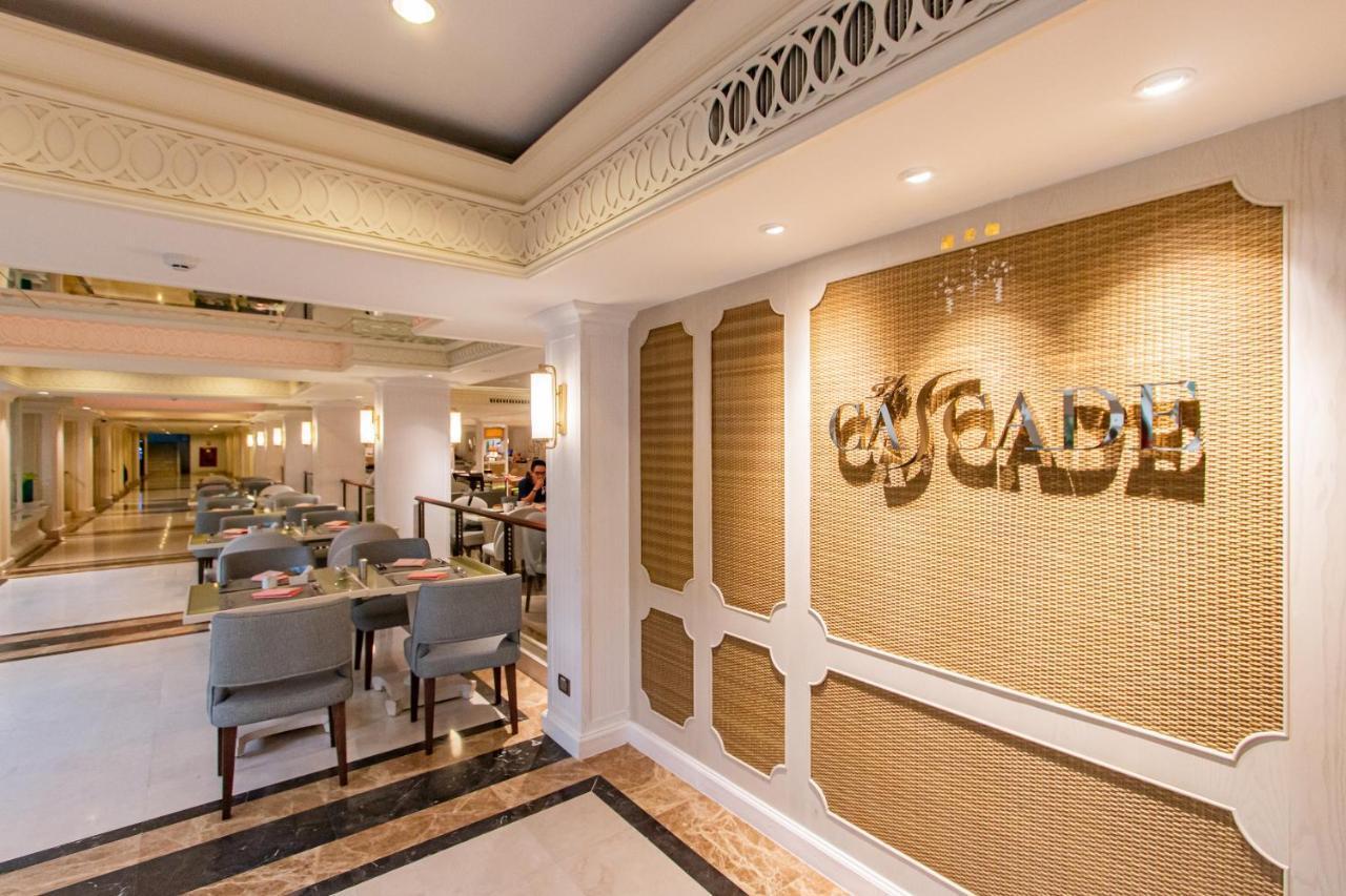 Dusit Thani Pattaya