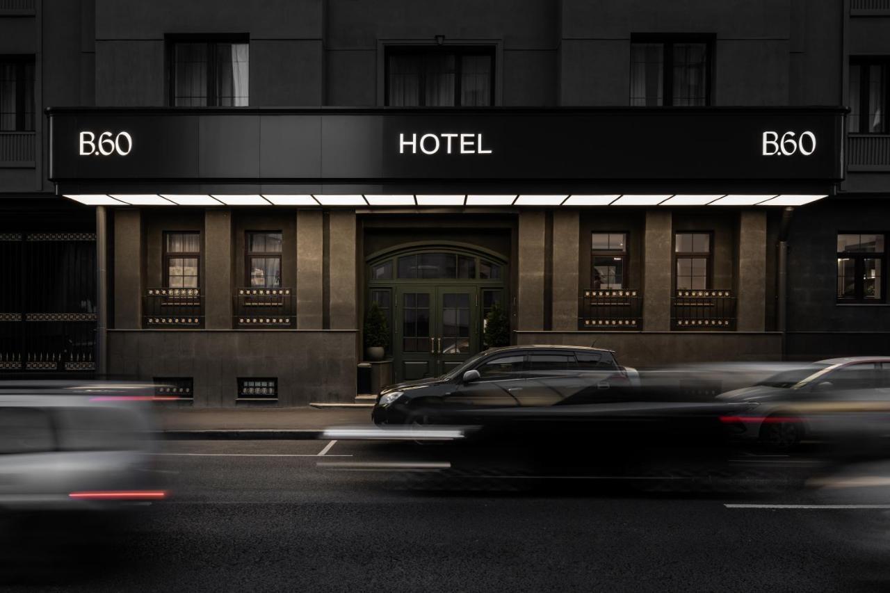 Heliopark Empire