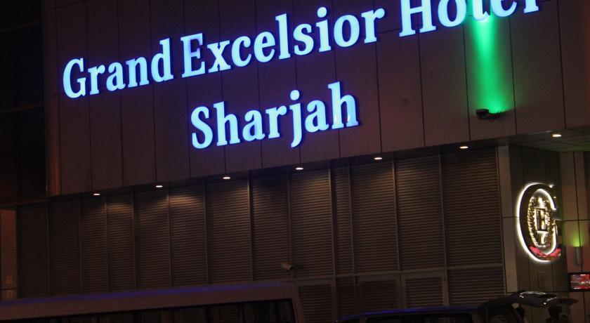 Туры в отель Grand Excelsior Hotel Sharjah ОАЭ из Москвы a1203794be4