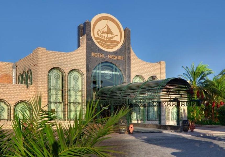 отели и цены египта