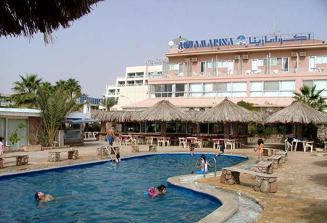Aquamarina I Beach Club