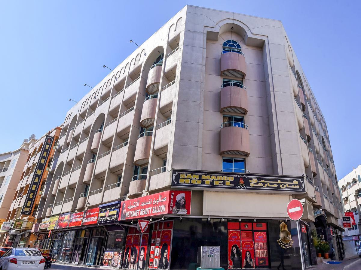 Туры в отель San Marco Hotel ОАЭ из Москвы 00b4a407aa7