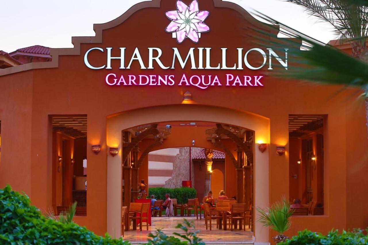 Charmillion Gardens Aqua Park