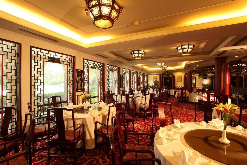 an analysis of chinese restaurant old peking