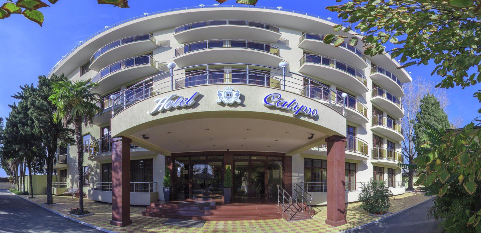 фото отеля калипсо в лазаревском официальный сайт мирное