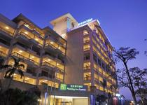 Фотография отеля Holiday Inn Express Haikou West Coast