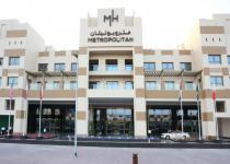 Фотография отеля Metropolitan Hotel Dubai