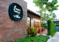 Фотография отеля Baan Talay Pool Villa