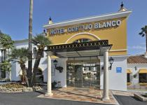 Фотография отеля Globales Cortijo Blanco