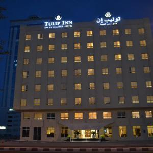 Capital O 187 Action Hotel (3 *)