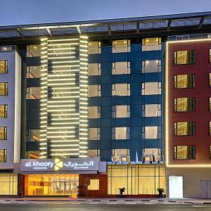 Al Khoory Atrium Hotel, Al Barsha (4*)
