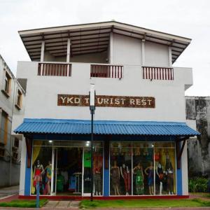 YKD Tourist Rest (3*)