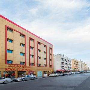 Al Farej Hotel (3*)