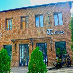 Tiflis Hotel  (3 *)
