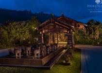 Фотография отеля DoubleTree Resort by Hilton Hotel Hainan - Qixianling Hot Spring