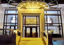 Фотография отеля Apus Hotel