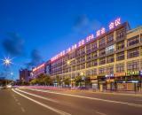 Jingyun Seaview Hotel