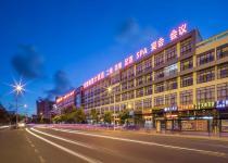 Фотография отеля Jingyun Seaview Hotel