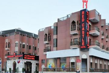 Отель Red Castle Hotel ОАЭ, Шарджа