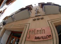 Фотография отеля Hotel Galeon