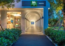 Фотография отеля Ibis Styles Phuket City