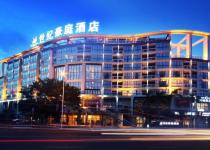 Фотография отеля Century Grand Hotel