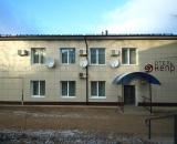 Hotel Dnepr