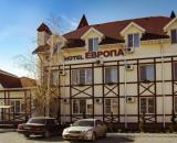 Hotel Европа