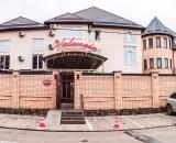 SPA отель Валенсия