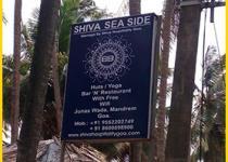 Фотография отеля Shiva Sea Side