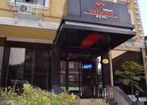 Фотография отеля Topkapi Sabena Hotel Istanbul