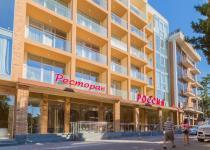Фотография отеля Россия
