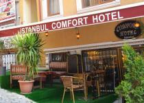 Фотография отеля Istanbul Comfort Hotel