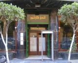 Carlton Hotel Cairo