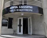 Tiflis Bakhtrioni