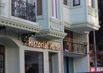 Фотография отеля Historial Hotel