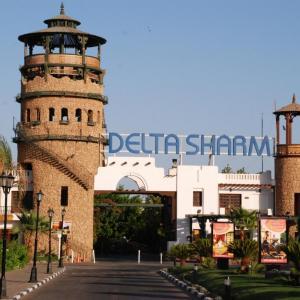 Delta Sharm (4 ****)