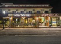 Фотография отеля Alea Hotel