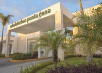 Фотография отеля Whala!Urban Punta Cana