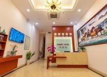 Фотография отеля Canary Nha Trang Hotel