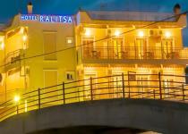 Фотография отеля Ralitsa Hotel
