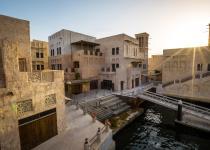 Фотография отеля Al Seef Hotel by Jumeirah