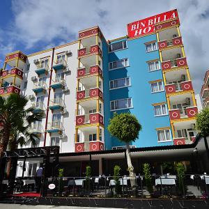 Bin Billa Hotel (4 *)