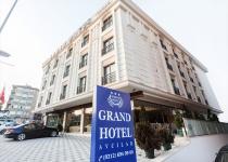 Фотография отеля Grand Hotel Avcilar