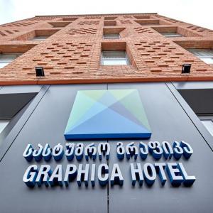 Graphica Tbilisi Hotel (4 *)