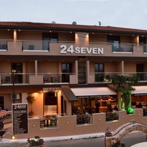 24 Seven Boutique Hotel (3*)